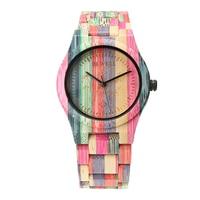 Environmental Protection Quartz Watch Men Fashion Chic Colorful Bamboo Wooden Watch Saat Erkekler