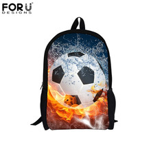 FORUDESIGNS Fashion Backpacks for Boys Kids School Backpack Bags for Youth Rucksack Student Mochila Escolar Menino