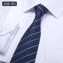 Male business suits tie lazy Zip Tie easy to pull the red tie knot free 8cm.