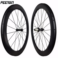 DIY bicycle 700C carbon clincher dimple cycles wheelsets road bike wheel 58mm U shape design 25mm width aero plan used material