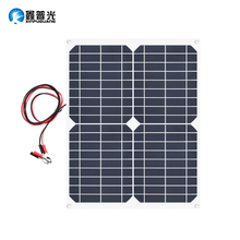 Solar Panel Semi-flexible Solar Cells 20W 18V Save Energy Monocrystal Poly Solar Battery Charger with 1.5m Cable for 12v batterr high quality 20w 18v polycrystalline solar panel used for 12v battery power home system solar cells