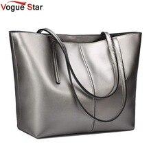 Vogue star 2017 bolso nuevo de las mujeres de cuero genuino bolsos de marca famosa bolsa de mensajero de las mujeres bolsos de hombro de las señoras bolsos yb40-436