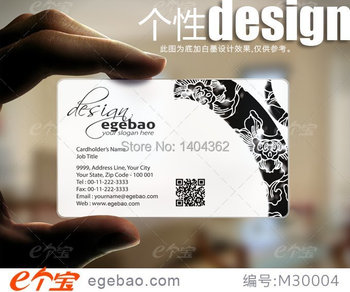 Custom business cards transparent  PVC Business Card  visit card  printing one faced printing NO.2211