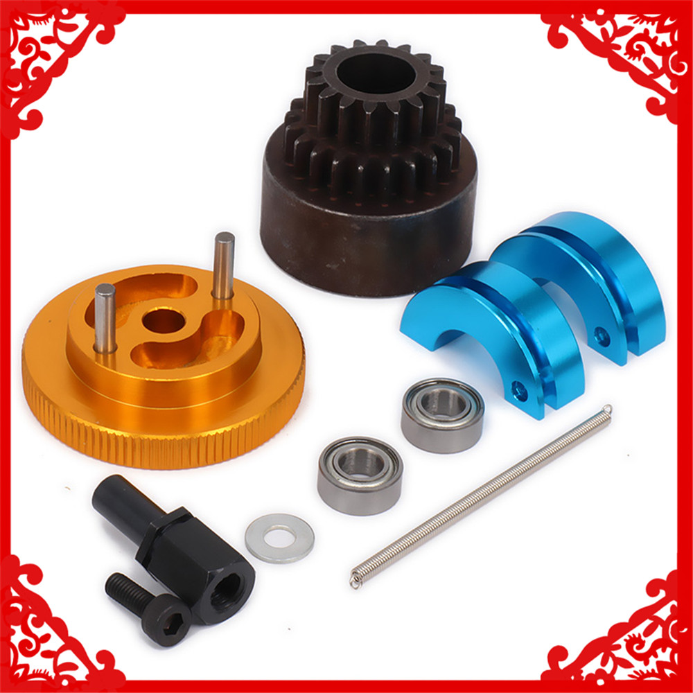 1set 16T-21T Tooth Teeth Two Speed Clutch Set, Bell Springs Flywheel Bearings Axle For 1/10 RC Nitro Engine Car HPI Axial