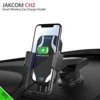 JAKCOM CH2 Smart Wireless Car Charger Holder Hot sale in Chargers as 48v charger chargeur omron