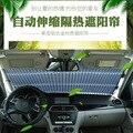 Солнцезащитный козырек для автомобиля  летний солнцезащитный изоляционный солнцезащитный козырек  автоматический телескопический передн...