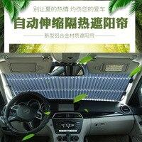 자동차 차양 여름 선 스크린 절연 썬 바이저 자동 텔레스코픽 프론트 쉴드 프론트 윈드 실드 커튼 70*150 ~ 200