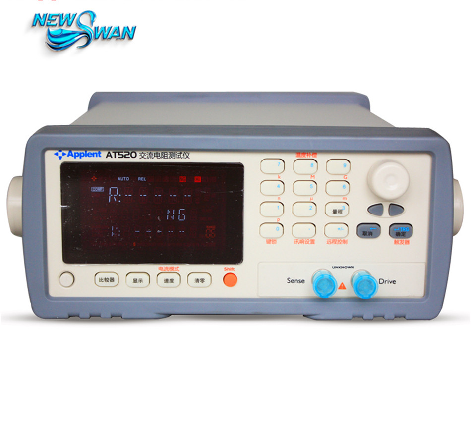 AT520 AC Low ohm Meter Battery Internal Resistance Meter