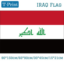 Free shipping Republic Of Iraq National Flag 90*150cm/60*90cm/15*21cm 3x5ft Hanging Flag Flying 30*45cm Car Flag free shipping somalia national flag 90 150cm 60 90cm 30 45cm car flag 15 21cm 3x5ft hanging flag