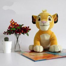 New Good Quality Cute 1pcs Sitting High 26cm Simba The Lion King Plush Toys Simba Soft Stuffed Animals doll For Children Gifts