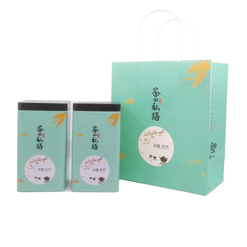 Square Gift Metal Boxes With Black Lid Recycled Flower Cookie Cube Dividers Wedding Pakcaging Gift Tea Set Tin Cans