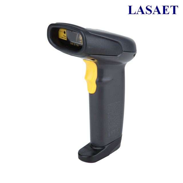 Cheapest Handheld Wired 2D Barcode Scanner with USB HID Port LS75