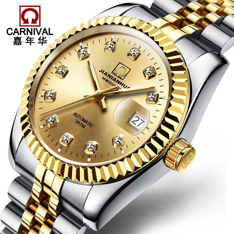 2017 Limited Carnival Watches Men 's Steel Automatic Mechanical Watch Retro Classic Table Business Luminous Waterproof Male men s watches automatic machine hollow men s wear waterproof men s watches