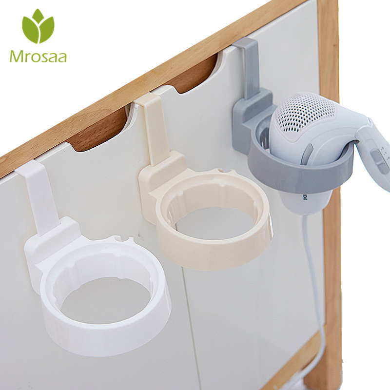 1 Pcs Mrosaa Door Hook Ring Portable Bathroom Hair Dryer Stand Organizer Hairdryer Holder Rack Plastic For Home Hotel Dormitory