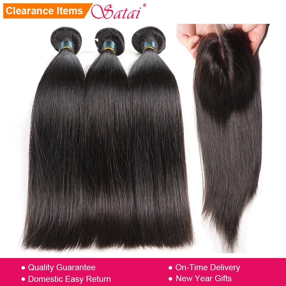 Satai прямые волосы пучки с закрытием натуральные волосы пучки с закрытием бразильские волосы плетение пучков не Реми наращивание волос