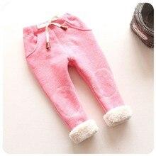 ExactlyFZ/штаны для маленьких девочек; сезон осень-зима; детские брюки для девочек; повседневная одежда для маленьких девочек; плотные теплые штаны; одежда из хлопка для младенцев