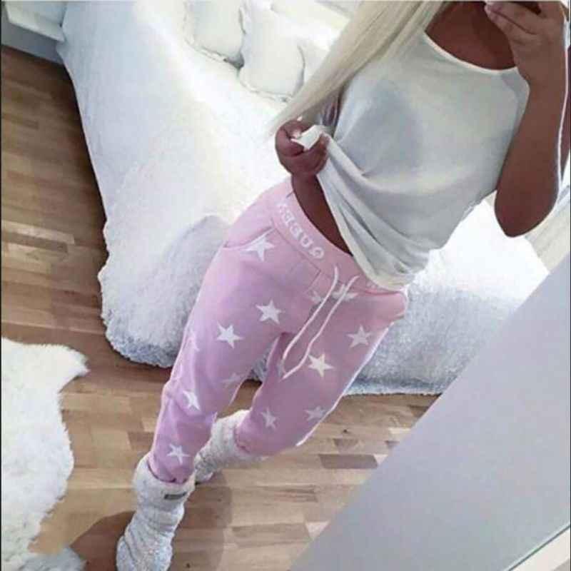 64fc2539 Высокая оценка отзывы розовые/серые свободные брюки женские с принтом  звезды повседневные длинные брюки Модные