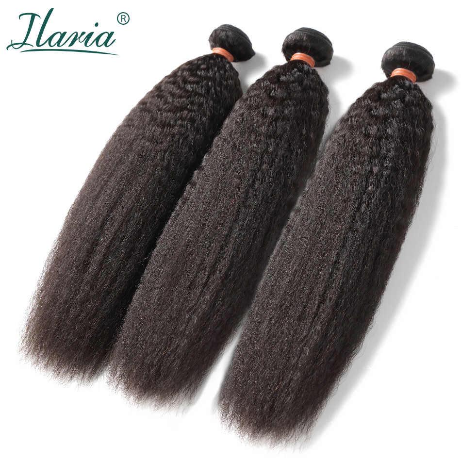 "ILARIA HAIR Mink Brazilian Kinky Straight Virgin Hair 1 Bundle Grade 8A 10""-30"" 100% Raw Brazilian Human Hair Weaves Bundles"