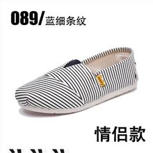 New Fashion Loafers Women Flat Shoes Comfort Spring Summer Slip On Casual Shoes Woman Canvas Espadrilles Zapatos Mujer 2017