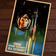 Gagarin's manned space Propaganda Soviet Union USSR CCCP Vintage Retro Decorative Frame Poster DIY Wall Posters Home Decor Gift