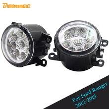 Buildreamen2 For Ford Ranger 2012 2015 H11 H8 Car LED Light Fog Light Daytime Running Light