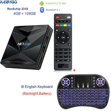 HK1 Super Android 9.0 TV BOX Rockchip RK3318 4GB RAM 128G ROM USB 3.0 2.4G/5G Dual WIFI BT4.1 HDR 4K 3D Set Top Box Media Player