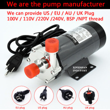 New Arrival Free Shipping Don't Miss it CE Approved  Magnetic Drive water pump MP-6R 220V 50Hz oil pump circualte pumping liquid new water pump 8 97321508 3 8973215083 for 3lb1 engine free shipping