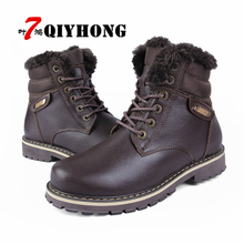 Hot Brand Newest Keep Warm Men Winter Boots High Quality Leather Wear Resisting Casual Shoes Working Zapatos Hombre