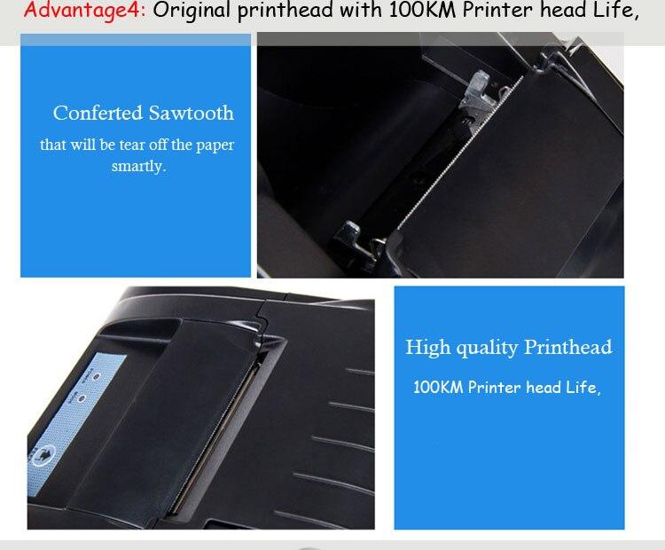 HS-589T-Bluetooth-Printer_05