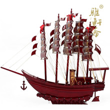 Chinese rosewood crafts ornaments 150cm oversized wooden sailing Everything is going smoothly. Feng Shui junks