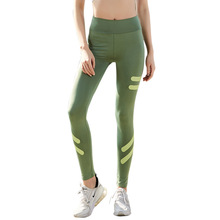 New yoga pants fitness breathable leggings ladies high waist sweatpants gym jogging outdoor running sports leggings romwe sport black drawstring waist women fitness jogging pants 2018 outdoor gym running sports loose sweatpants