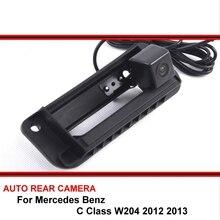 Dành cho Xe Mercedes Benz C Class W204 2012 2013 Camera quan sát phía sau trasera Tự Động đảo ngược dự phòng đậu xe Nhìn Xuyên Đêm Chống Thấm Nước HD