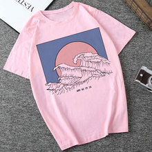 New 2019 And So It Is Ocean Wave Aesthetic T-Shirt Women Tumblr 90s Korean Fashion Tee Cute Summer Tops Casual Shirt Femme