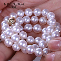 MYDEAR Channel Fashion Real 8 8 5mm Akoya Pearl Necklace Gold Chain