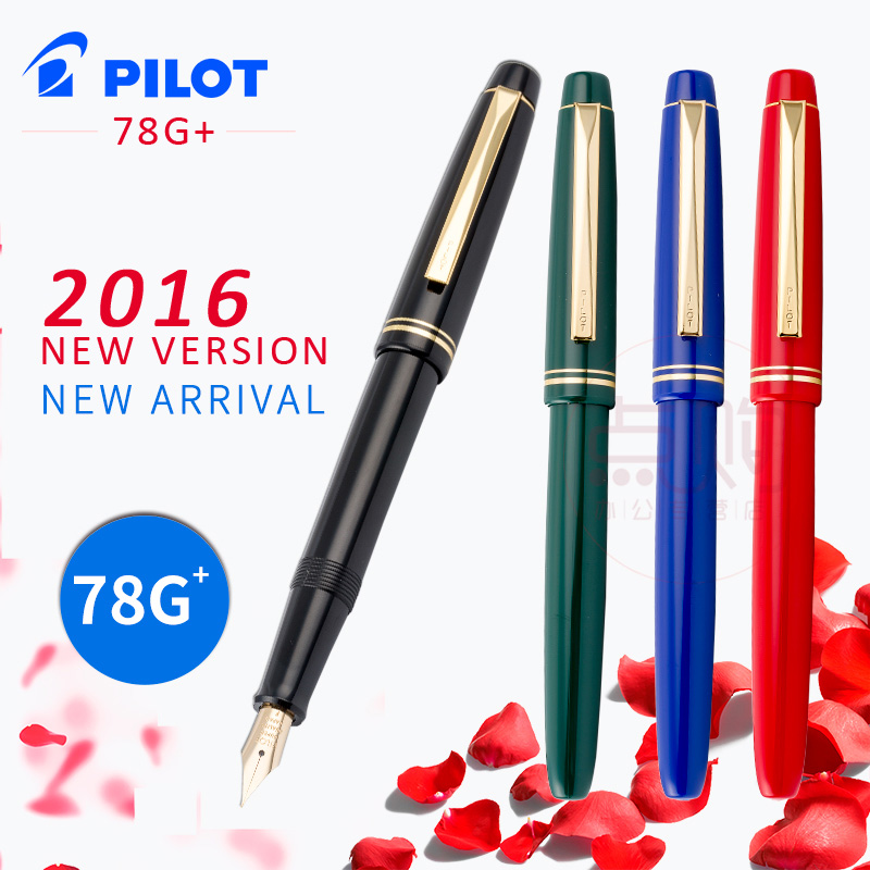 PILOT 78g 78g+ 22k Golden Original Iridium  Fountain Pen Students Practice Calligraphy Ef F M Nib Ink Cartridge Con50  Converter
