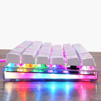Motospeed K87S ABS USB2.0 Wired Mechanical Keyboard Blue Switches Gamer Keyboard with RGB Backlight 87 Keys for PC