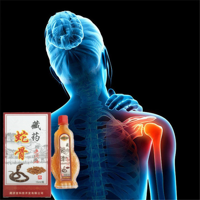 Disaar 15ml Osphyalgia Pain Relief Pain Relieving Chinese King Cobra