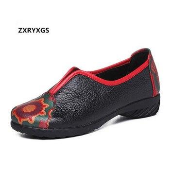 Chaussures Plates à Bride   ZXRYXGS Marque Chaussures Femme Sort Couleurs Impression Cuir De Vachette Chaussures Plates 2018 Nouvelles Chaussures De Danse Souple Chaussures De Loisir à La Mode Appartements