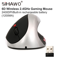 6D Wireless Charging Mouse Competitive Mouse Vertical Healthy Mouse Computer Peripherals Built in 1200MA Battery 2.4GHz 2400dpi