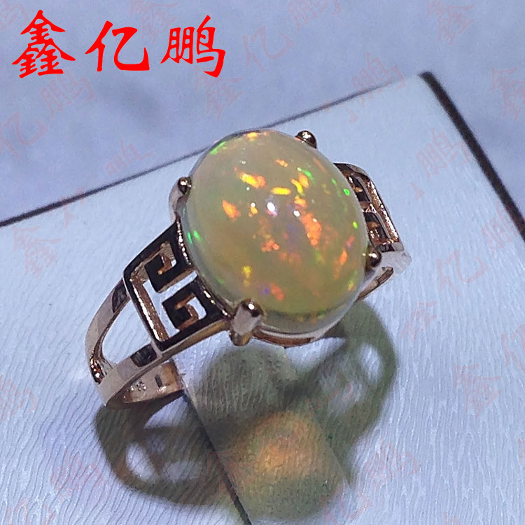 18-fontbk-b-font-fontbgold-b-font-inlaid-natural-opal-ring-womens-9x11mm