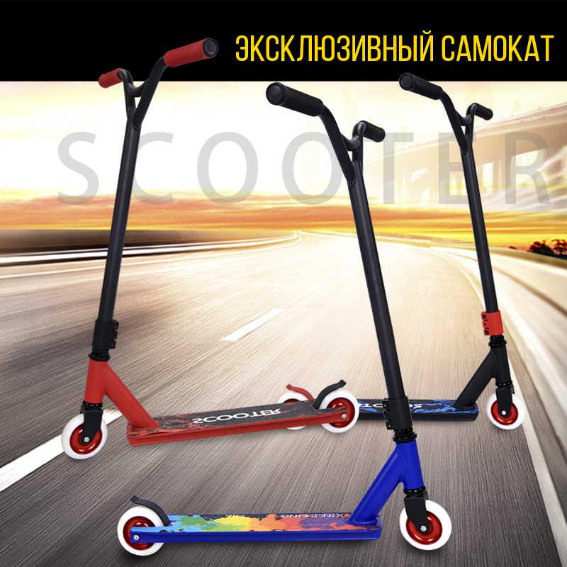 Kick Scooter Трюковый untuk Anak-anak W07-17 Folding Scooter Mainan Bayi Ulang Tahun Hadiah Остромодная Mainan