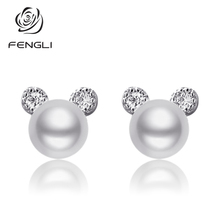 FENGLI Pearl Tiny Mickey Stud Earrings Romantic Mouse Earring for Women Crystal Zircon Studs Ear Jewelry Lucky Prevent Allergy