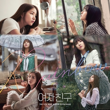 GFRIEND Girlfriend 5th Mini Album REPACKAGE - RAINBOW  Release Date 2017.09.14 bigbang 2012 bigbang live concert alive tour in seoul release date 2013 01 10 kpop