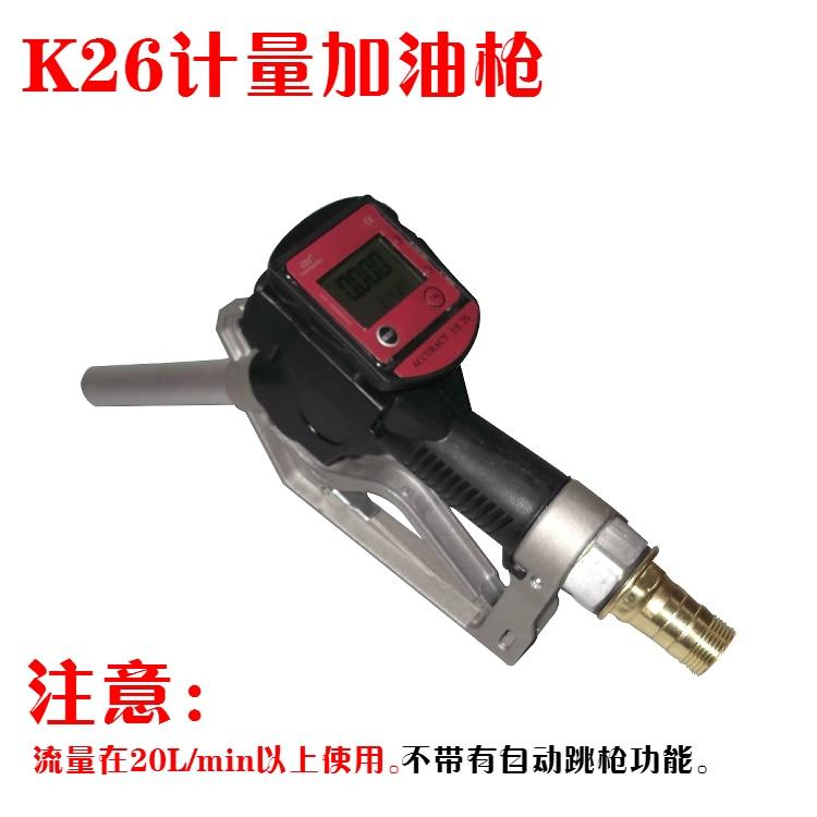 Fuel Gasoline Diesel Petrol Oil Delivery Gun Nozzle Turbine Digital Fuel Flow Meter LPM Liter