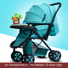 Suitable for 0-3 years old baby can sit light folding high landscape shock absorber children baby stroller with music box two-wa 3 in 1 baby shock absorber stroller folding stroller cart high landscape children can sit 360 degrees baby transport