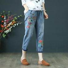 Women Summer Pants Casual Trousers For Ladies Vintage Ripped Holes Elastic Waist Embroidery Denim Calf Length Jeans Plus Size цена 2017