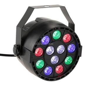 LED الاسمية 12x3 w RGBW مع DMX512 ل شعاع ضوء لنادي الديسكو DJ الصوت المنشط ديسكو الكرة المرحلة ضوء لوميير جهاز عرض الكريسماس dj نادي الاسمية