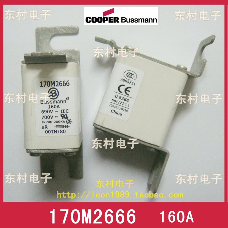 US imports COOPER BUSSMANN fuse 170M2666 160A 690V fuse [sa]west protections xrnp1 12 1 50 2 cooper xi an fuse ltd genuine original