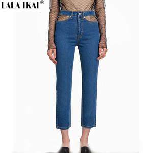 1aa2e83135 LALA IKAI High Waist Women Pants Denim Boyfriend Jeans