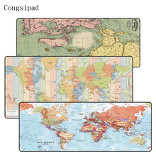 Congsipad Washable XXL Big World Map Mouse Pad Large Pad Laptop Mouse N